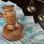 Размер морального вреда за незаконное пребывание в СИЗО увеличен, определение ВС по делу № 78-КГ18-38