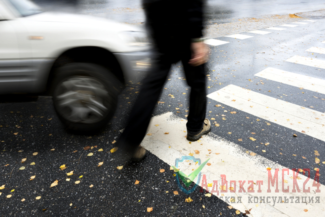 Если совершил наезд на пешехода, какое грозит наказание водителю