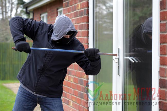 Кража со взломом и проникновением в жилище: статья, срок и примеры судебной практики