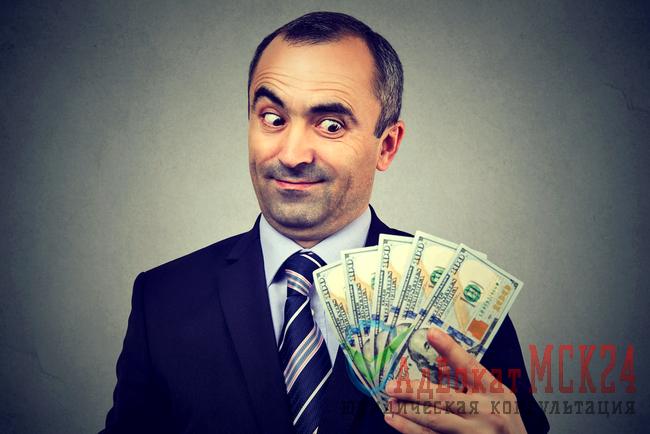 Мошенничество с кредитами в банках, ответственность и наказание по ст. 159.1 УК РФ, примеры судебной практики
