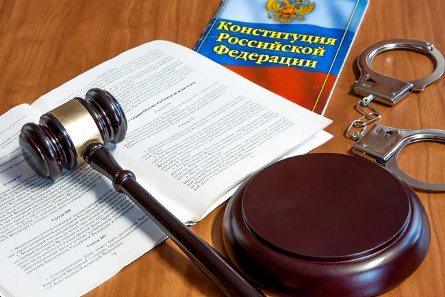 Судимость в России