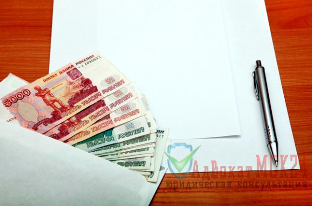 Мошенничество с долговыми расписками: схемы, ответственность